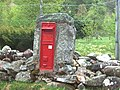 VR postbox - geograph.org.uk - 806389.jpg