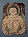 Vairochana Buddha from Balawaste.jpg