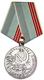 150px-VeteranOfLabourMedal3.jpg