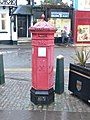 Victorian post box, Monmouth - geograph.org.uk - 649053.jpg