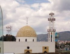View from the local Transmilenio of the Abou Bakr Alsiddiq Mosque 2013.jpg