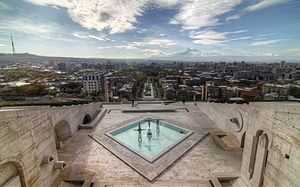 View of Yerevan and Mount Ararat from Cafesjian Museum of Art