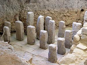 Roman Villa of Sendim - Image: Villa Romana 2