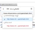 VisualEditor - External link-ml.PNG