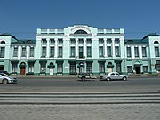 Vrubel Art Museum in Omsk.jpg