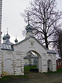 Vyazniki. Trinity Church Gate.jpg