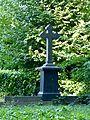 WLM 2016 Ehemaliger Friedhof Deckstein 08.jpg