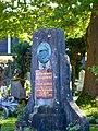 WLM 2017 Friedhof Berchtesgaden 04.jpg