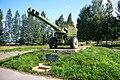 WW2MemorialShakhovskaya.JPG