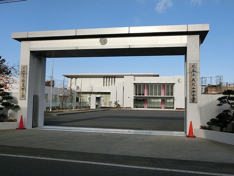 File:Wahoutai no kai Headquarters.JPG