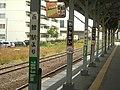 Wakkanai-Station-Platform pillar.jpg