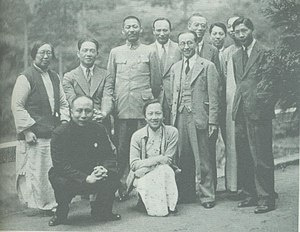 Wang Jingwei - Wang Jinwei (second from left) and Chen Bijun (far left) in British Malaya, 1935.
