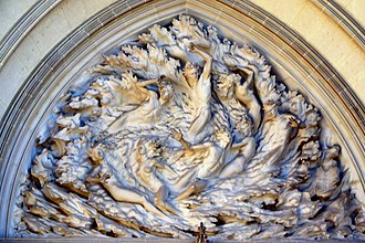Tympanum (architecture) - Image: Washington National Cathedral Crucifix constructed from war material