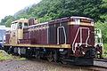 Watarase Railway DE10-1537.jpg