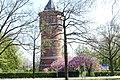 Watertoren, Wilhelminasingel, Breda P1460770.jpg
