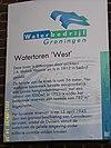 watertorenwest