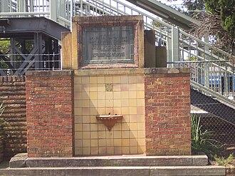 Wentworthville, New South Wales - Wentworthville War Memorial