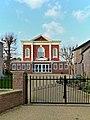 West Street Baptist Church, Dunstable - geograph.org.uk - 2720006.jpg