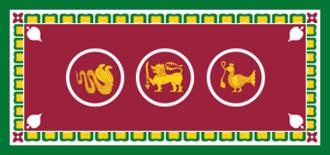 Western Province, Sri Lanka - Image: Western Province Flag (SRI LANKA)