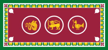 المقاطعة الغربية (سريلانكا)