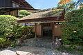 Westin Miyako Kyoto Kasuien 20120716-002.jpg