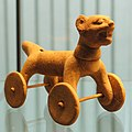 A toy animal with wheels, from Pre-Columbian Mexico