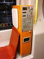 Wiener Linien Fahrscheinautomat B1 2018.jpg