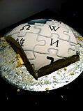 Wikipedia 10 Cake after San Francisco.jpg