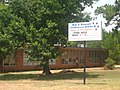 William G. Stewart Elementary School IMG 1427.JPG