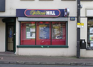 English: William Hill, Omagh. This bookmaker i...