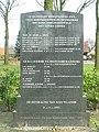 World War II Memorial Nieuwlande.jpg