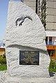 Wr-Gadow-pomnik-08052803.jpg