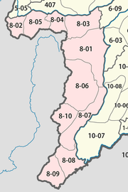 Xaignabouli Province districts.png
