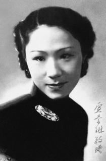 Xuan Jinglin Chinese actress