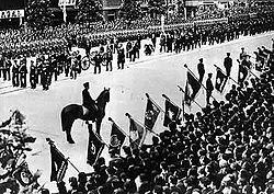 山本五十六元帥の国民葬が日比谷公園で行なわれる 画像wikipedia