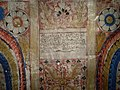 Yapahuwa temple paintings 1 cdm.jpg