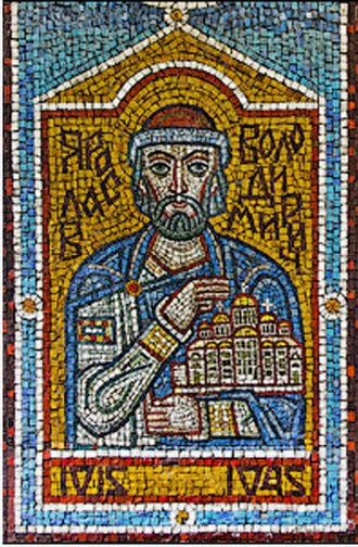 Yaroslav the Wise - Yaroslav the Wise's consolidation of Kiev and Novgorod as depicted at Zoloti Vorota mosaics