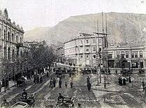 Yerevan Square, Tbilisi.jpg