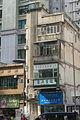 Yin Chong Street (Hong Kong).jpg