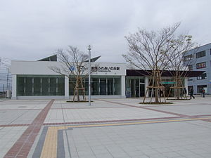 Yokohama City Transportation Bureau Tsuzuki-fureai-no-oka station.JPG