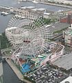 Yokohama Cosmo World Wonder Amuse Zone.jpg