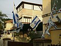 YomHaatzmautDecorations.jpg