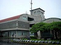 Yomitan village office.jpg