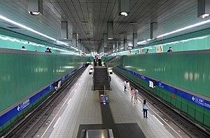 Yongchun Station - Yongchun Station platform