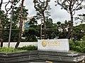 Yonsei University, Seoul, Korea.jpg