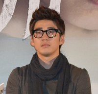 Yoon Kye-Sang.jpg