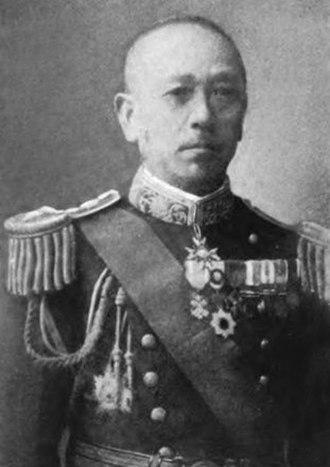 Governor of the South Pacific Mandate - Image: Yoshida Masujiro