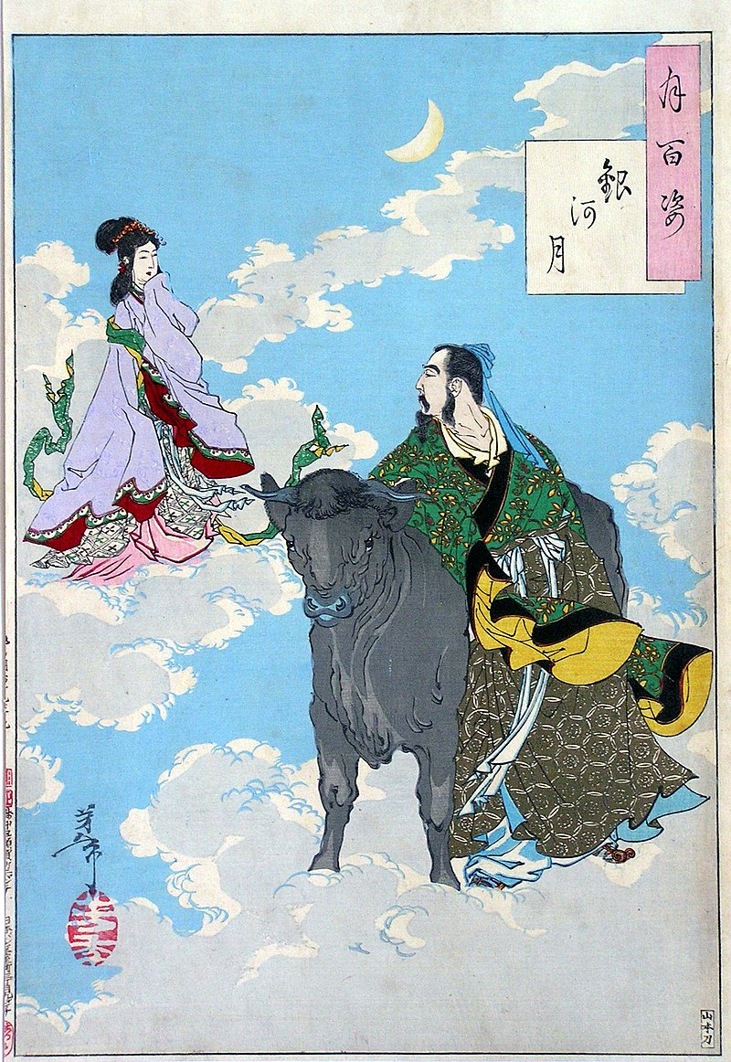 navigator hyakunin isshu one hundred poets one poem each the cow herd and the weaver maiden