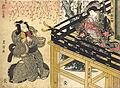 Yoshitsune Senbon Zakura 1815.jpg