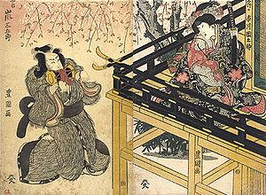 Yoshitsune Senbon Zakura - Sangorō Arashi III as Tadanobu, Dannosuke Ichikawa III as Shizuka, in Yoshitsune Senbon Zakura by Toyokuni Utagawa
